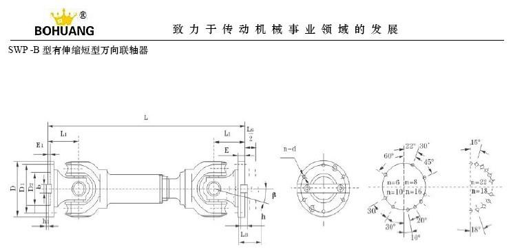swp-c90数显温控仪接线图